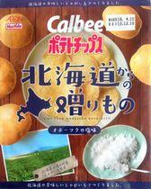s151210HokkaidokaranoOkurimono-Ohotsukushio