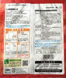 160329KaketetaberuOkonomiyaki2