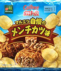 160707Maruetsu-MinchKatsu1