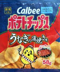 160718UnagiKabayaki1