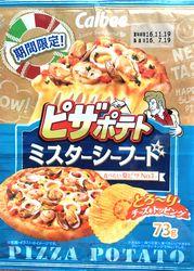 160719PizzapotatoMrSeafood1