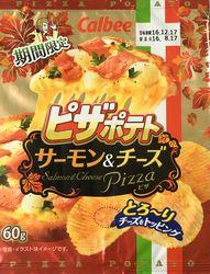 160817pizzapotato-salmoncheese1