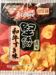 160926kataage-wagyusuki1