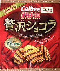 161011zeitakuchocolat1