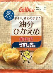160922yubunhikaemeusushio1