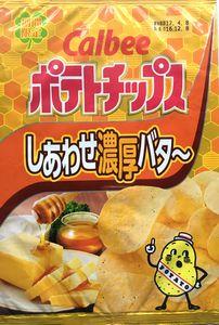 161208shiawasenokobutter1