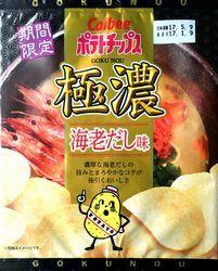 170109Gokuno-Ebidashi1