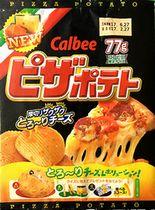 s170227Pizzapotato