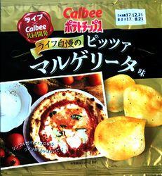 170821Life-PizzaMargelita1