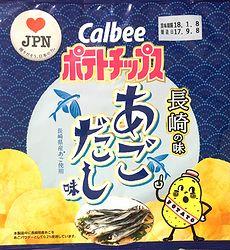 170908Agodashi1