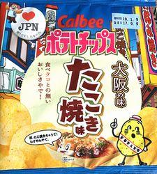 170909Osaka-Takoyaki1