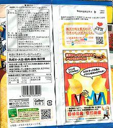 170909Osaka-Takoyaki2