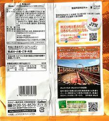 170909TsuyamaHorumonUdon2