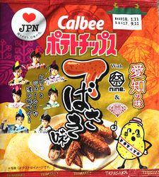 170911AIchi-Tebasaki1