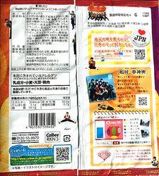 170911AIchi-Tebasaki2