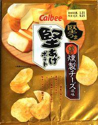170921Kataage-Kunseicheese1