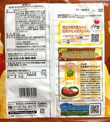 171108Sukiyaki2