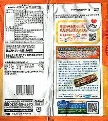 171108Funazushi2