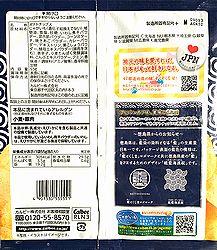 171104FishKatsu2