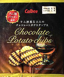 180108RamChocolate1