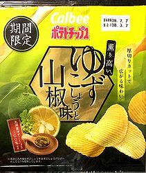 180307YuzukoshoSansho1