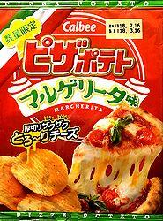 180316PizzapotatoMarghelita1