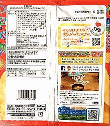 180209Nakamijiru2