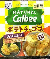 180222NaturalCalbeeNorishio1