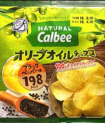 180410NaturalCalbeeOliveoilBlackPepper1