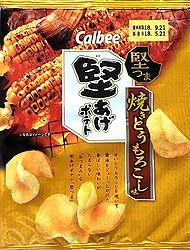 180521KataageYakiTomorokoshi1