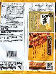 180521KataageYakiTomorokoshi2