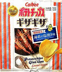 180522GizagizaEbishioyaki1