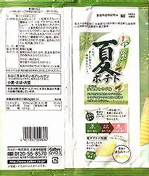 180605Natsupotato-AzunimoWasabi2