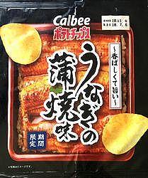 180706UnagiKabayaki1