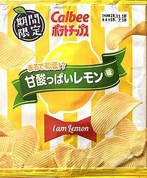 180718_Amazzuppai-Lemon1