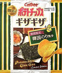 180727Gizagiza-Kankokunori1