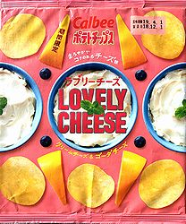 181201LovelyCheese1