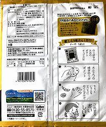 190413NorizukiNokoNorishio2
