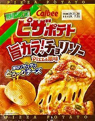 190731_Pizzapotato-Chorizo1