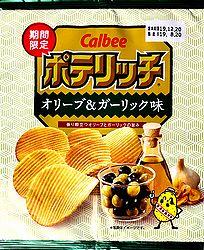 190820PotarichOlive-Garlic1
