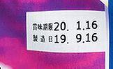 h190916BieinooimoUsushio1