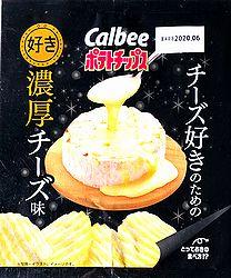 1912CheesezukiNokoCheese1
