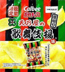 2001AmanoyaKabukiage1
