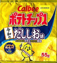 2001ReiwaDashishio1