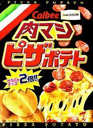 2002NikumashiPizzaPotato1
