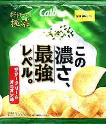 2005GokunoSourCreamOnion1