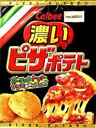2005KoiPizzapotato1
