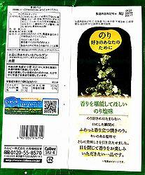 2005NorizukiKaoruNori2