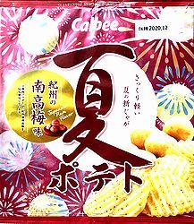 2006NatsupotatoNankobai1