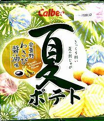 2006NatsupotatoWasabishoyu1